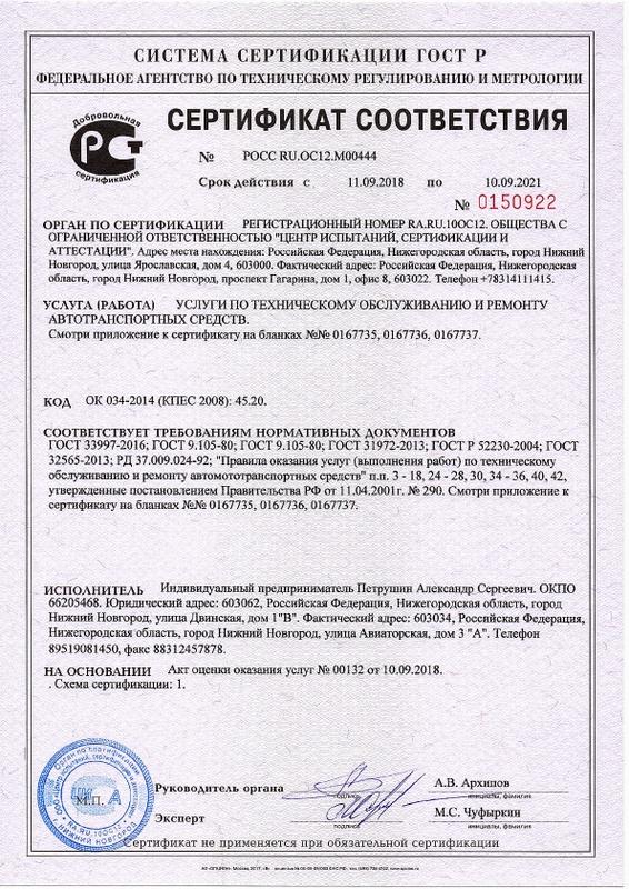 С письмо просьбой крыши в ремонте администрацию о